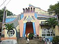 Balong Keramat Darmaloka Kuningan - panoramio.jpg