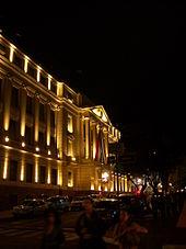 Banco Nacional de Fomento-Bicentenario.JPG