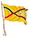 Bandera de la ciudad de la Concordia flameando.png