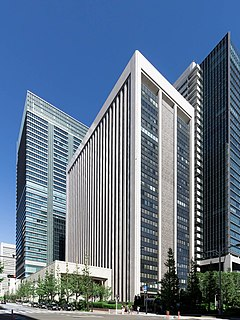 Mitsubishi UFJ Financial Group Japanese bank holding and financial services company