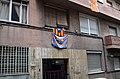 Barcelona - panoramio (590).jpg