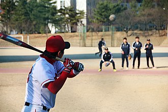 Sungkyunkwan University - Image: Baseball field at Sungkyunkwan university