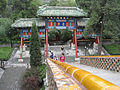 Beihai Park, Beijing (5062734513).jpg