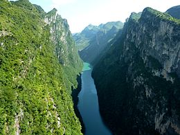 Beipanjiang Suspension Road Bridge-5.jpg
