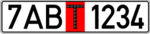 Belarus temporary license plate - 7AB T 1234.png