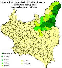 Belarusian language frequency in Poland based on Polish census of 1931.png