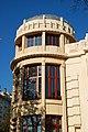 Belgique - Bruxelles - Hôtel Haerens - 02.jpg