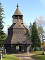 Bell tower of Ruokolahti church.jpg