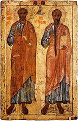 Apôtres Pierre et Paul ( icône de Belozersk )