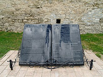 Constitution of Pylyp Orlyk - The monument in Bender Fortress
