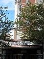 Bethesdatheater100.JPG