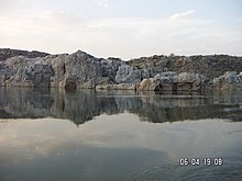 Narmada -