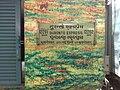 Bhubaneswar Duronto Express.jpg