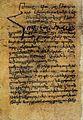 Biblioteca Apostolica Vaticana, Vat. Arm. 7, f. 31v.jpg