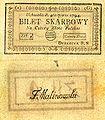 Bilet-skarbowy-4zlote.polskie-1794.jpg