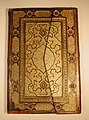 Binding for the Mantiq al-tayr (Language of the Birds) MET AD-63.210.67a.jpeg