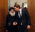 Bishop Moussa Sebastian Kurz May 2015 (17774807958).jpg