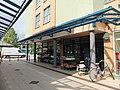 Bloemenwinkel Heksenwiel DSCF9358.JPG