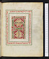 Bodleian Library MS Kennicott 2 Hebrew Bible 14v.jpg