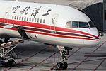 Boeing 757-26D, Shanghai Airlines JP7513061.jpg
