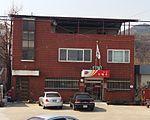 Bogae Post Office.jpg