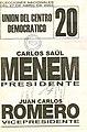Boleta elecciones argentinas de 2003 - UCEDE.jpg