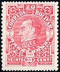 Bolivar 1885 20c Sc51 unused.jpg