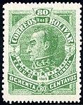 Bolivar 1885 80c Sc53 unused.jpg