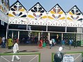 Bolpur railway station 02.jpg