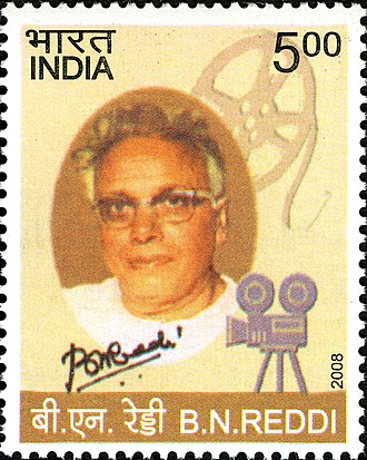 Dadasaheb Phalke Award - Image: Bommireddy Narasimha Reddy 2008 stamp of India