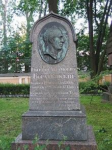 Надгробие н.а.баратынской Мемориальный комплекс из двух видов гранитов Жуковский