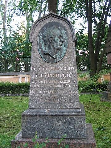 Могила Баратынского на Тихвинском кладбище в Александро-Невской лавре (Санкт-Петербург)