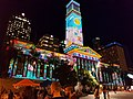 Brisbane town hall Christmas display.jpg