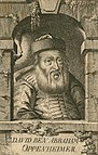 Brockhaus and Efron Jewish Encyclopedia e12 109-0.jpg