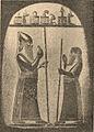 Brockhaus and Efron Jewish Encyclopedia e5 213-0.jpg
