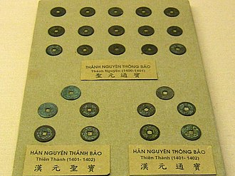 Hồ dynasty - Coins issued by Hồ dynasty, Vietnam in the 15th century. They are made from bronze