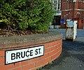 Bruce Street, Belfast (4) - geograph.org.uk - 1608586.jpg
