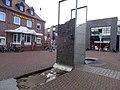 Brunnen am Kaemmererplatz 3849.jpg
