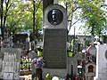 Bucuresti, Romania, Cimitirul Bellu Ortodox (Mormantul lui mihai Eminescu) (detaliu).JPG