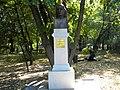 Bucuresti, Romania, Parcul Herastrau (Statuia lui Grigore Vieru); B-II-a-A-18802.JPG