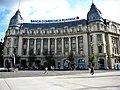 Bucuresti, Romania. BANCA COMERCIALA ROMANA. 28 Iulie 2018. (B-II-m-A-18675).jpg