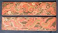 Buddhist manuscript book covers from Nepal with dragon pairs - 1659 (6125053214).jpg