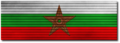 Bulgaria Ribbon Shadowed.png