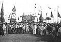 Burmese Funeral procession 1900.jpg