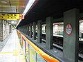 Busan-subway-116-Jwacheon-dong-station-platform.jpg