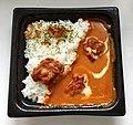 Butter chicken curry of Lawson.jpg