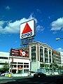 CITGO - panoramio.jpg