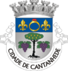 Coat of arms of Cantanhede