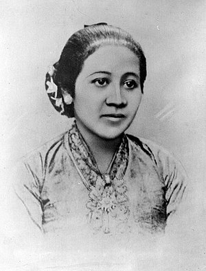 Kartini - Portrait of Raden Adjeng Kartini (collection Tropenmuseum