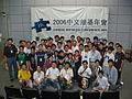 CWMC 2006 Everyone.jpg